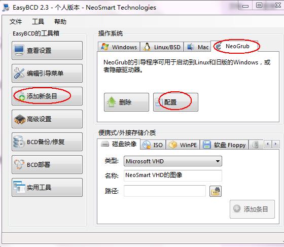 两个硬盘安装ubuntu起不来